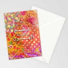 fayrouz nassam Stationery Cards