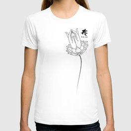 Mudra: Seishi Bosatsu T-shirt