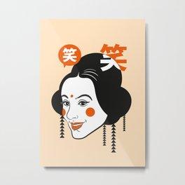 Memoirs of a Geisha Metal Print