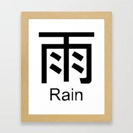 Rain Japanese Writing Logo Icon Framed Art Print