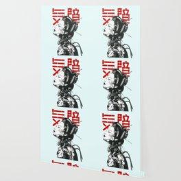 Vaporwave Japanese Cyberpunk Urban Wallpaper