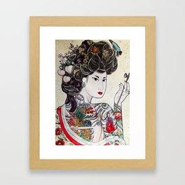 Min Hee  Framed Art Print