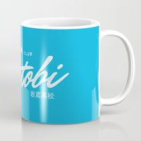iwatobi Mugs featuring Iwatobi High School Swim Club by A Siren Song