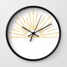 Zel Haiti Bonjou! Wall Clock