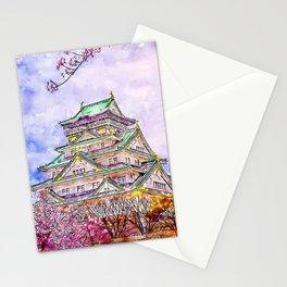 Osaka Castle Japan Watercolor Stationery Cards