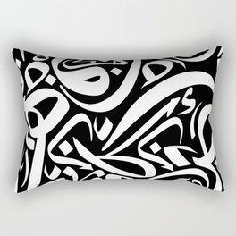 Arabic Calligraphy Pattern Rectangular Pillow
