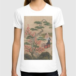 Japanese People's Life VI T-shirt