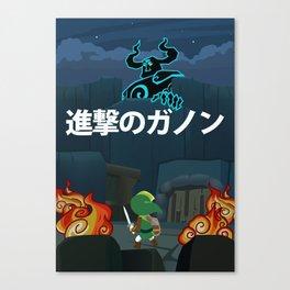 Shingeki No Ganon Canvas Print