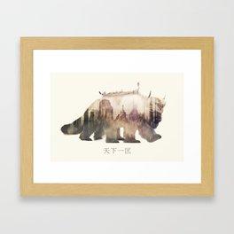 Sky Bison (Appa) Framed Art Print
