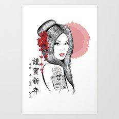 Geisha Doll Art Print