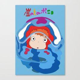 gake no ue no ponyo Canvas Print
