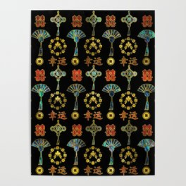Colorful Lucky Chinese Symbols  Pattern Poster