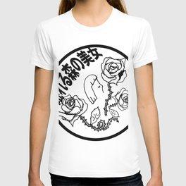SL E EPING BE AUT Y T-shirt