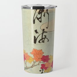 Vintage Japanese Maple Leaf and River Print Travel Mug