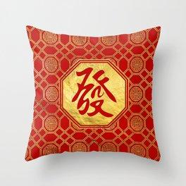 Prosperity Feng Shui Symbol  in bagua shape Throw Pillow