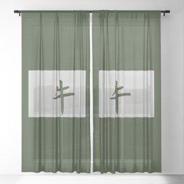 Chinese zodiac sign Ox green Sheer Curtain