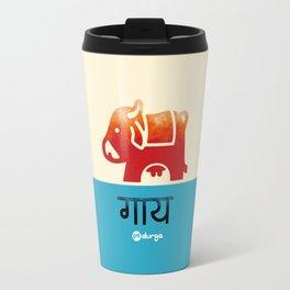 Cow Travel Mug