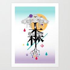 moriforest Art Print