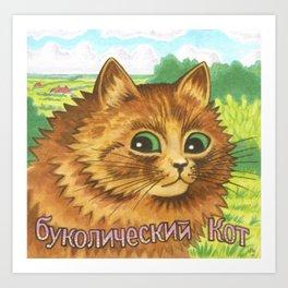 Bucolic Cat Art Print