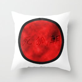 Shi Kitsune Asa Throw Pillow