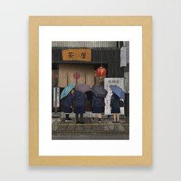 Friendship / Tomodachi Framed Art Print