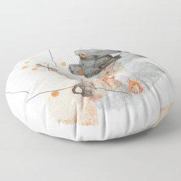 Piece of Cheer 4 Floor Pillow