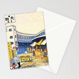 Tsukiji Fish Market - Digital Remastered Edition Stationery Cards