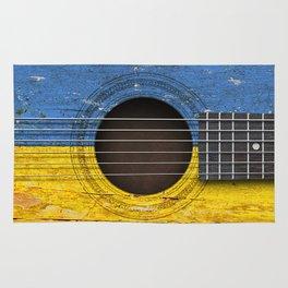 Old Vintage Acoustic Guitar with Ukrainian Flag Rug