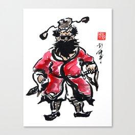 Zhong Kui the Ghost Catcher  Canvas Print