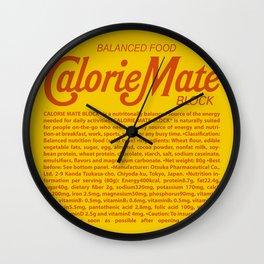 Metal Gear Solid - Calorie Mate Block Wall Clock