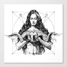 Lady with Skull. Yury Fadeev. Canvas Print