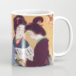 Vintage Oriental Kimono Shop Ad Coffee Mug