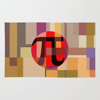 pi Area & Throw Rugs featuring Geometric Pi  by Vi Sion