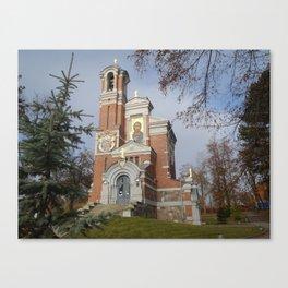 Kaplica Swiatopelk Mirskich Canvas Print