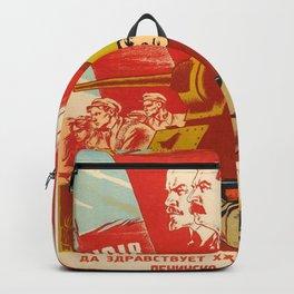 1943 Vintage 25th Anniversary Komsomol USSR WWII Soviet Propaganda Poster Backpack