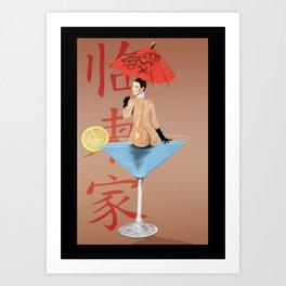 Cocktail kim Art Print