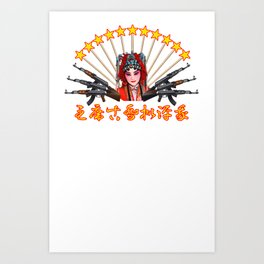 Chairman Qiao Art Print