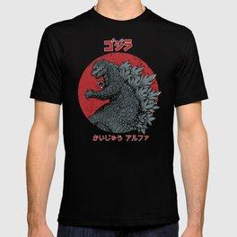 Gojira Kaiju Alpha T-shirt