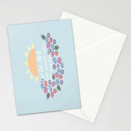 Morning Motavation  Stationery Cards