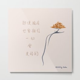 Even Now Believe it will Work out_Chinese Metal Print