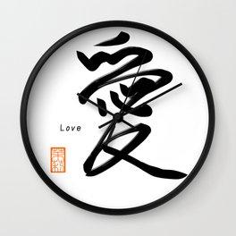 愛 -Love- Wall Clock