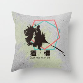Dust the fear off Throw Pillow