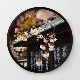 Japanese Calligraphy Shinto Shine With Pretty Cherry Blossoms Ancient Feudal Japanese Art & Culture Wall Clock