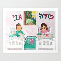 jewish Art Prints featuring Twins, Jewish morning prayer by  Artsanew