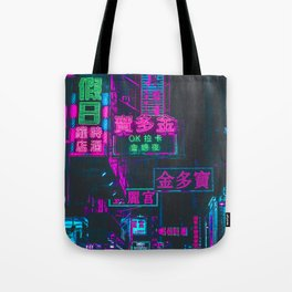 Hong Kong Neon Aesthetic Tote Bag