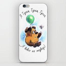 Winnie the Pooh - Russian iPhone Skin
