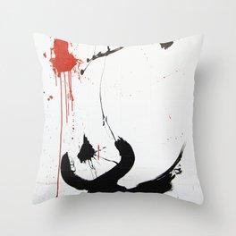 128712 Throw Pillow