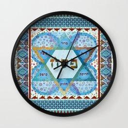 Pessach Star of David Wall Clock
