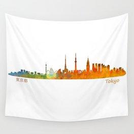 Tokyo City Skyline Hq V1 Wall Tapestry