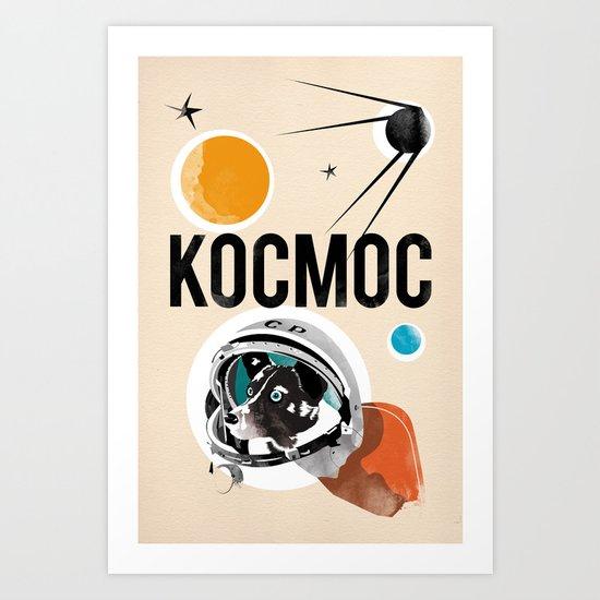 Kocmoc Art Print